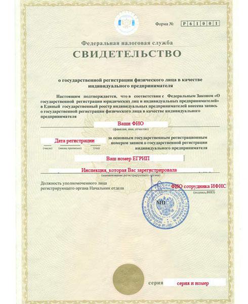 бухгалтерское обслуживание москва сопровождение заклицкий и партнеры