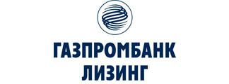 Gazprombank-lizing
